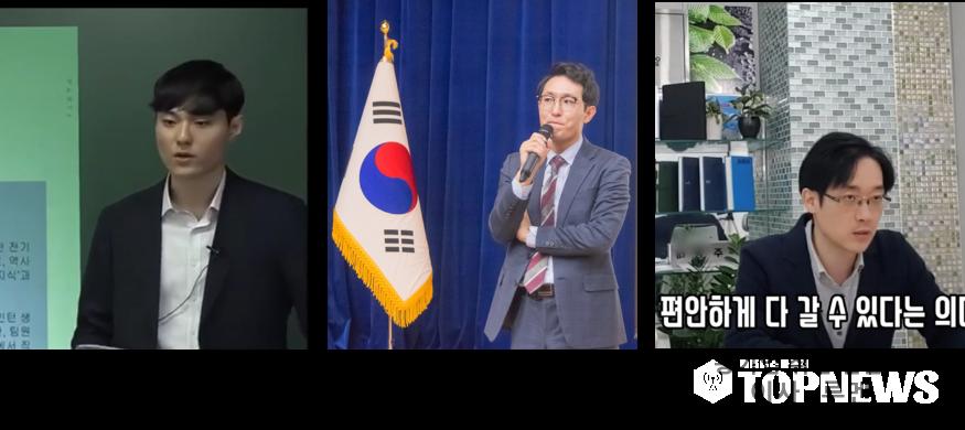 사진2 강남취업학원 얼티밋 커리어 그룹 대표진.png